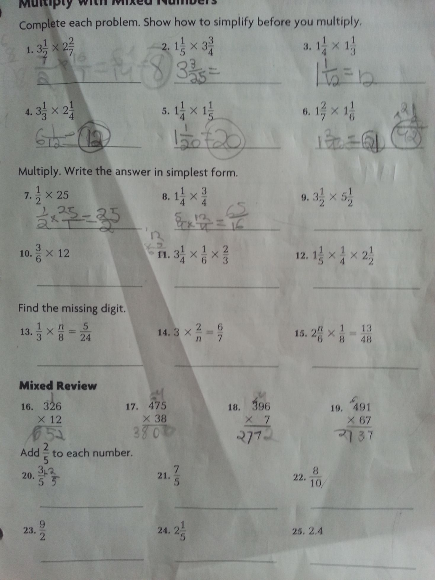 Homework help multiplication